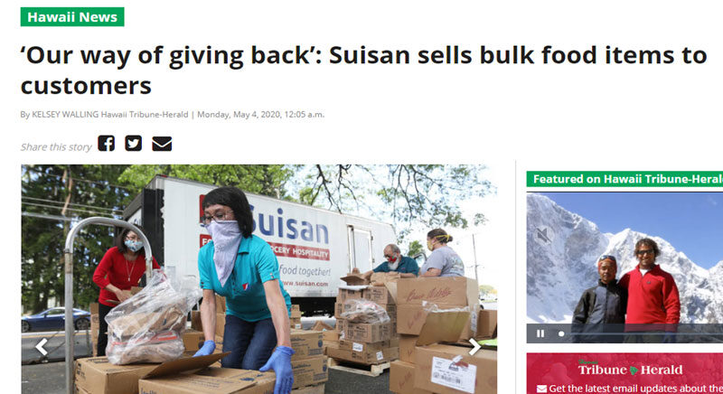 HTH Suisan Article