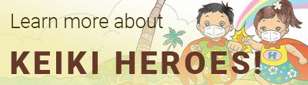 Link to Keiki Heroes.org